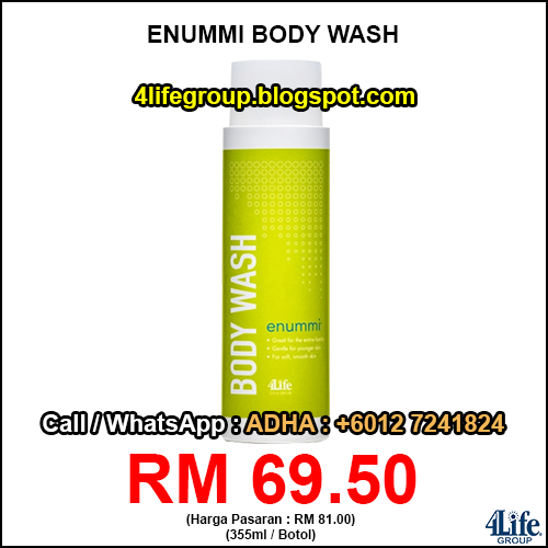 4Life Enummi Body Wash