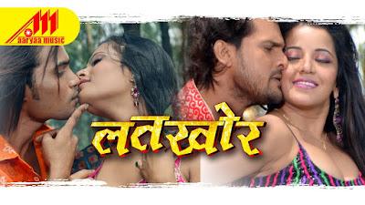 Lathkhor film
