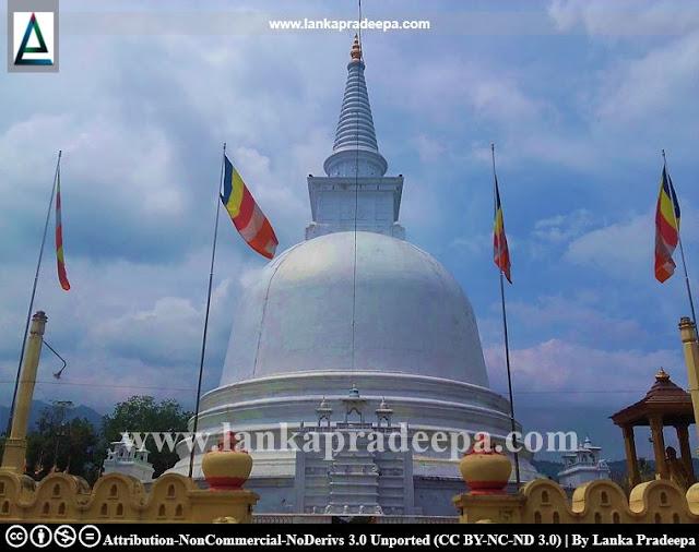The Stupa of Mahiyangana Raja Maha Viharaya
