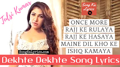 dekhte-dekhte-song-lyrics-sung-by-tulsi-kumar-batti-gul-meter-chalu-movie