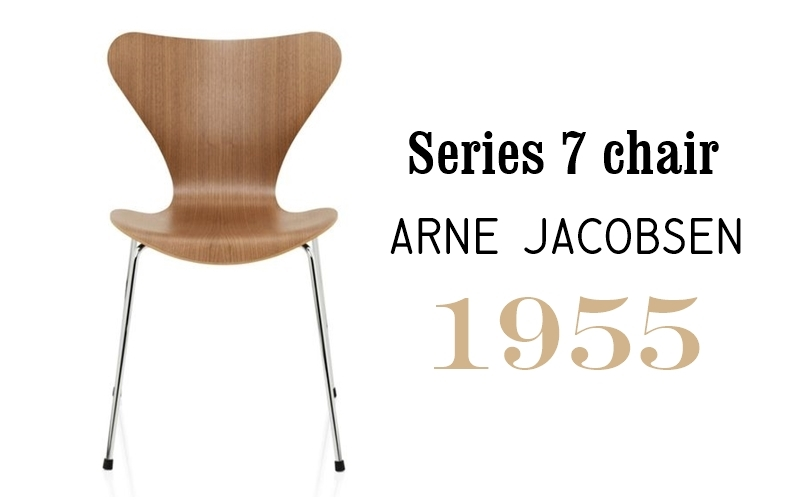 Silla Series 7 de Arne Jacobsen en Superestudio.com