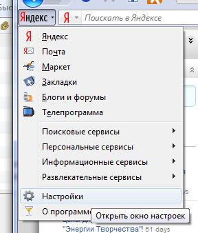Яндекс нахуй