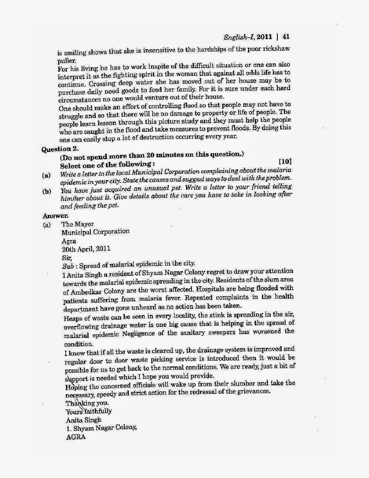 Icse class 10th 2011 English Language solved question paper 2011