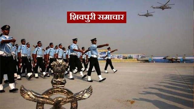 जिले के आदिवासी युवा वायु सैनिक भर्ती रैली में हो सकेंगे शामिल | Shivpuri News