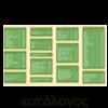 http://www.alatipiperi.gr/p/4.html#swipebox