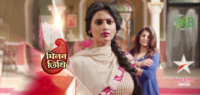 Milon Tithi Star Jalsha Serial Song Lyrics Video