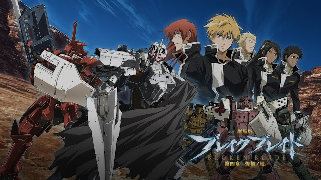 [Reseña Anime] Broken Blade