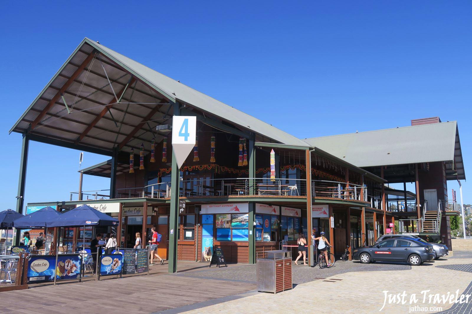 澳洲-西澳-伯斯-景點-羅特尼斯島-Rottnest Island-渡輪港口-推薦-自由行-交通-旅遊-遊記-攻略-行程-一日遊-二日遊-必玩-必遊-Perth