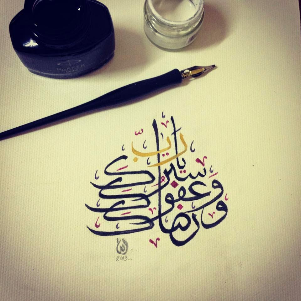 تحميل الخط العربي للفوتوشوب