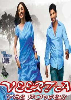 Veerta The Power (Parugu) Full Hindi Dubbed Movie - Allu