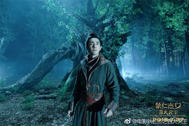 Detective Dee The Four Heavenly Kings Lin Gengxin