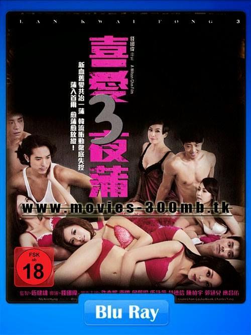 Erotic Chinese Full Movies