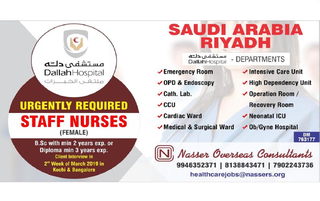 URGENTLY REQUIRED FEMALE STAFF NURSES FOR DALLAH HOSPITAL RIYADH, KSA - DIRECT AGENCY RECRUITMENT