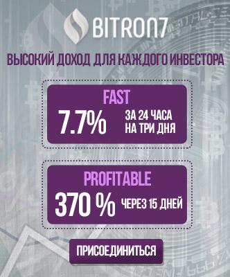 Баннер-виджет Bitron7