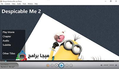 مشغل الفيديو جميع الصيغ Macgo Windows Blu-ray Player
