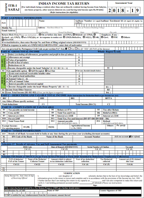 New Income Tax Return Forms for AY 2018-19 (FY 2017-18)