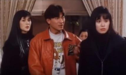 Gameboy Kids 1992 film részlet