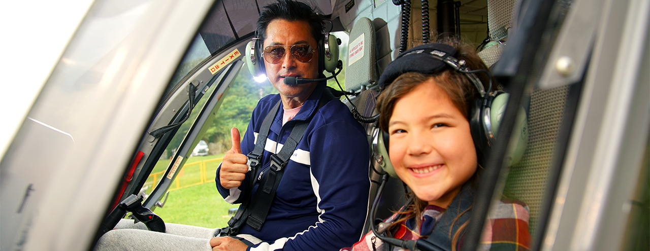 Michael Wong with kid enjoying Hong Kong
