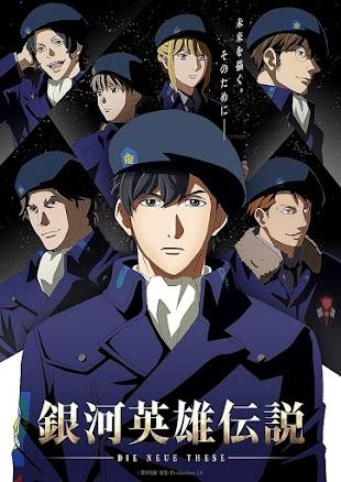 تقرير فيلم الانمي Ginga Eiyuu Densetsu: Die Neue These - Seiran 3 (أسطورة أبطال المجرة: الفيلم الثالث)
