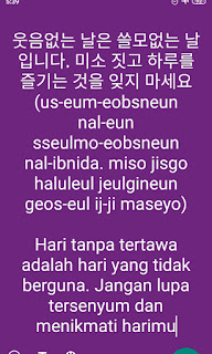 caption Korea