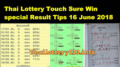 Thai Lottery Touch Sure Win special Result Tips 16 June 2018