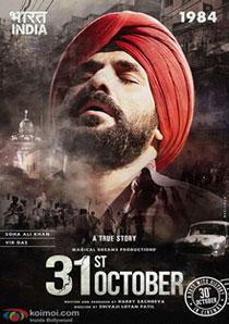 31st October (2016) Hindi Movie DVDScr 350MB