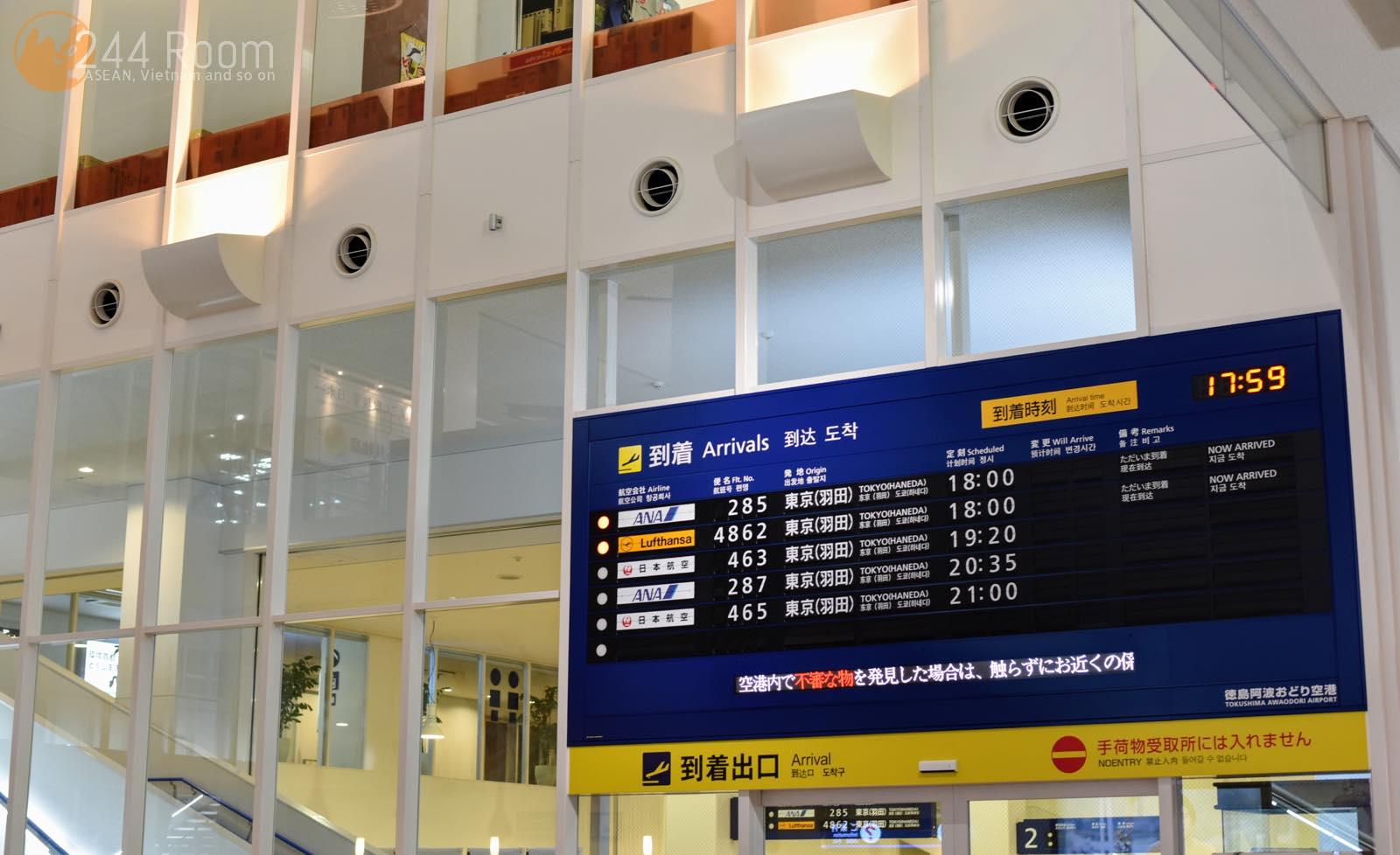 徳島阿波おどり空港 Tokushima-awaodori-airport-timetable