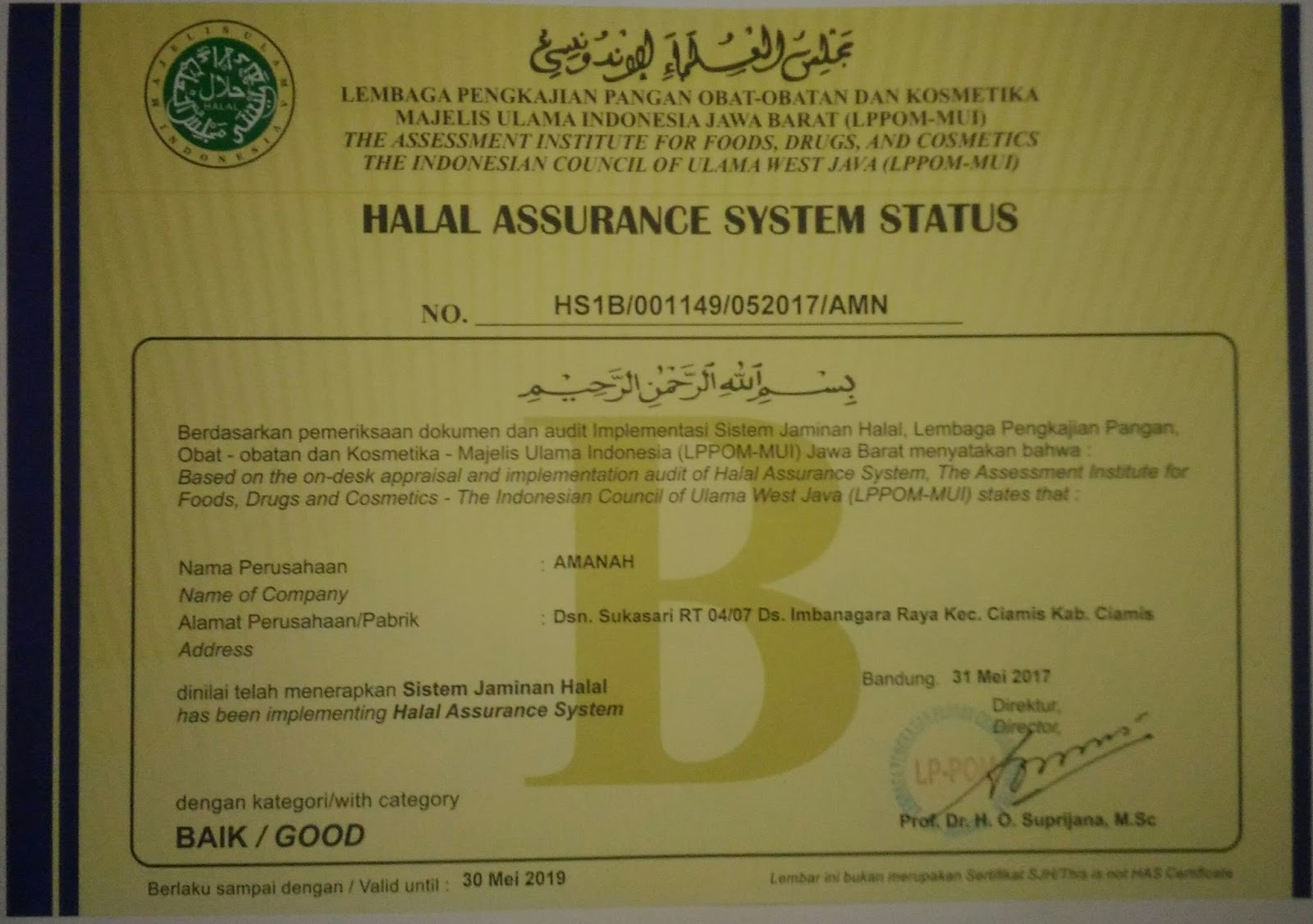 quality assurance in halal food manufacturing In-depth interviews related to the quality assurance and halal practices in food manufacturing plants were conducted among the quality assurance staff a pilot sample of 30 participants from a food manufacturing company was used.