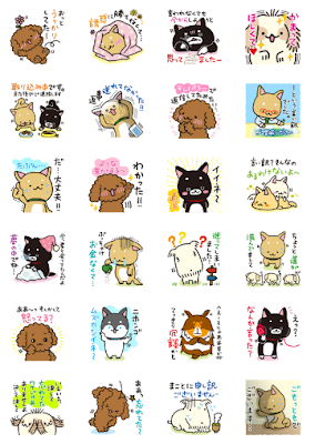 Line Sticker iiwaken: Many Excuses Japan VPN