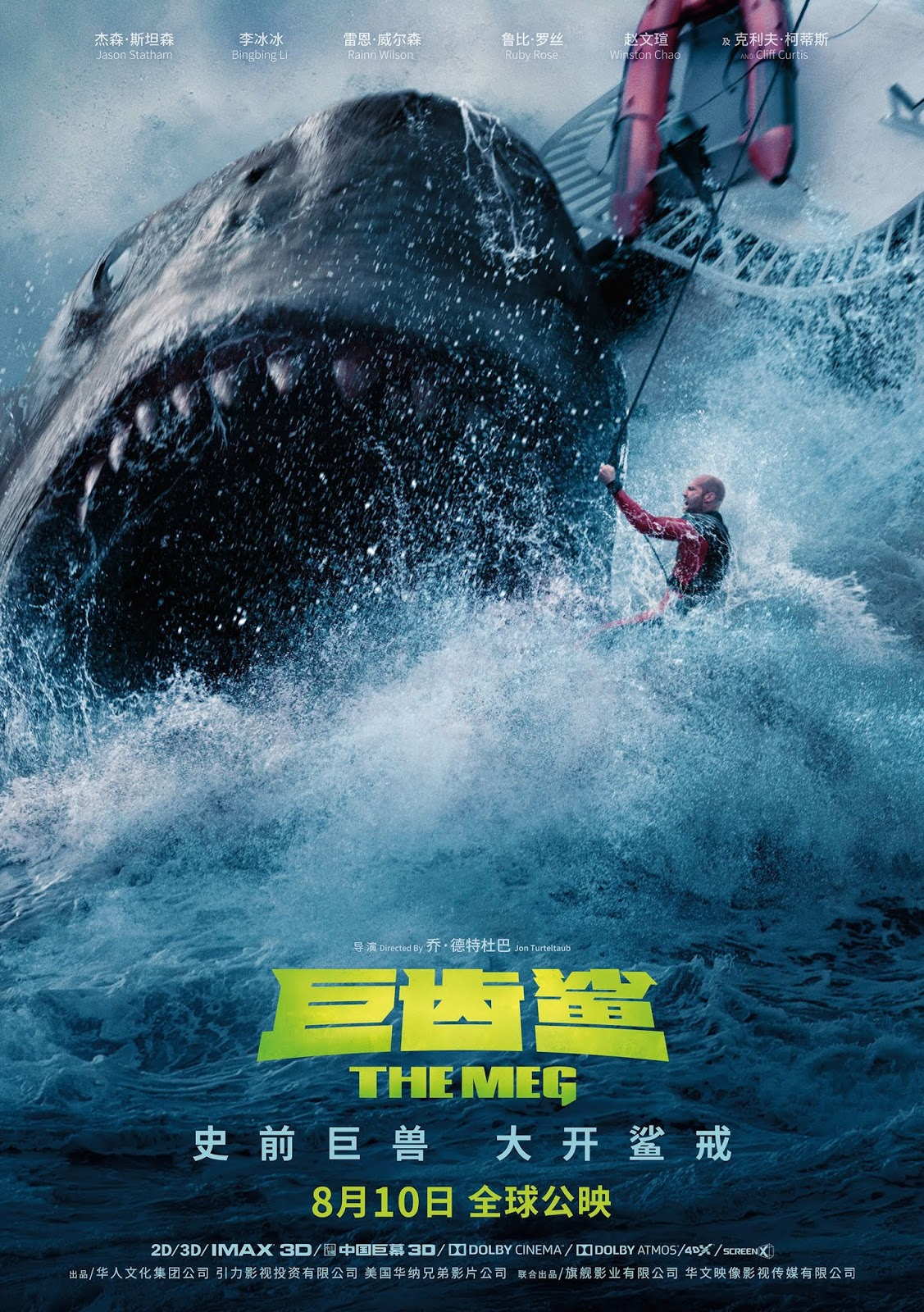 The Meg Lk21 : Download, (2018), Movie, Situs, Paling