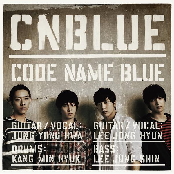 CNBLUE – CODE NAME BLUE (Japanese)