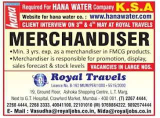 Hana water company saudi arabia jobs