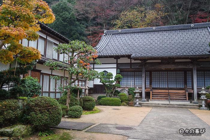 temple rensei-ji cour intérieure