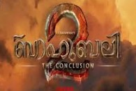 Baahubali 2 2017 Malayalam Movie Watch Online