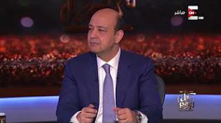 برنامج كل يوم حلقة السبت 22-7-2017 مع عمرو اديب