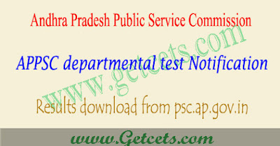 APPSC departmental test results 2020 May/Nov