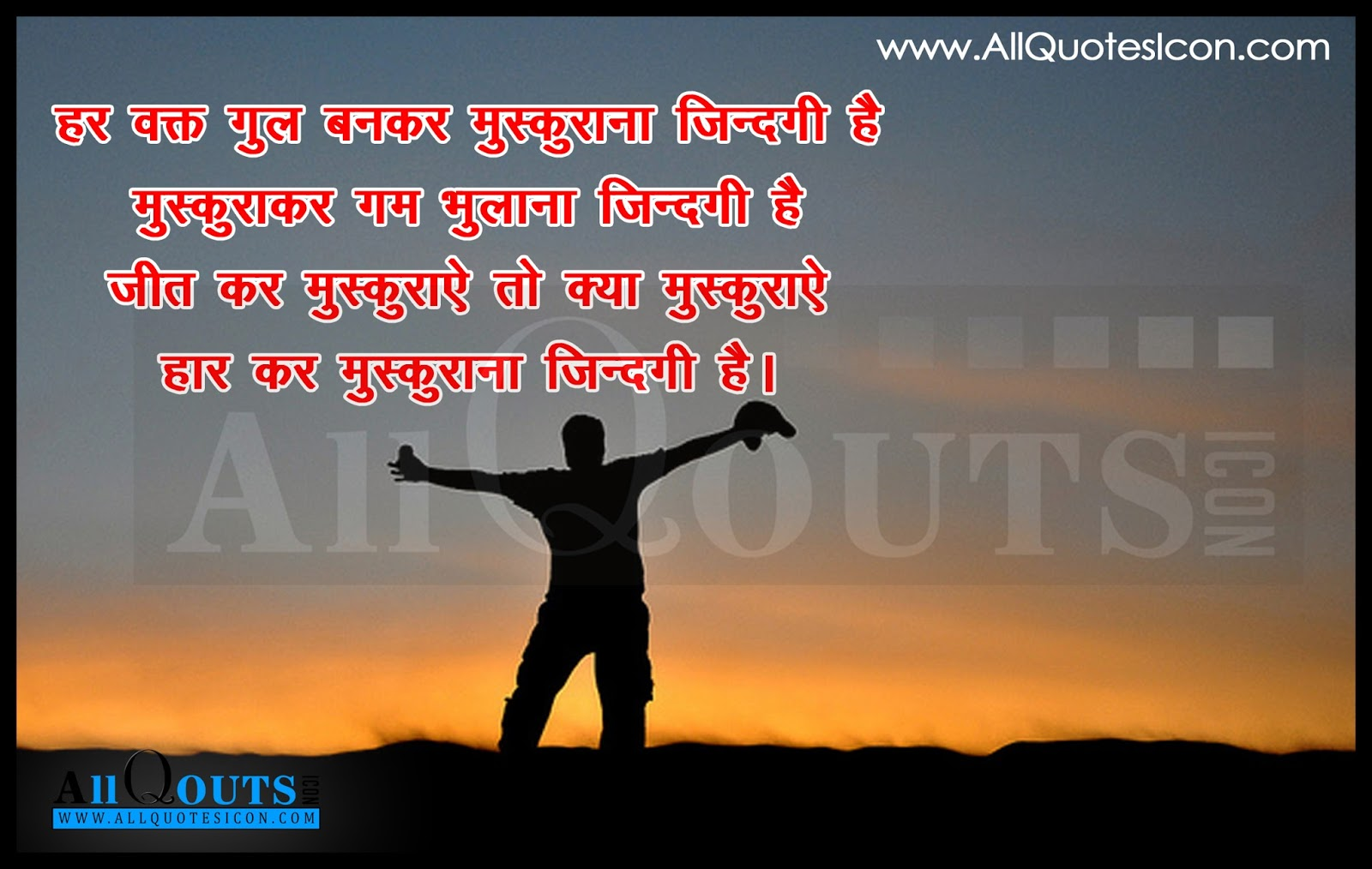 Best Thoughts And Quotes In Hindi Wwwallquotesiconcom Telugu
