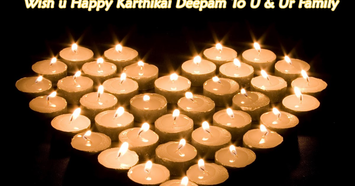 Cute Love Quotes Wallpapers Free Download Happy Karthikai Deepam Wallpapers Free Download