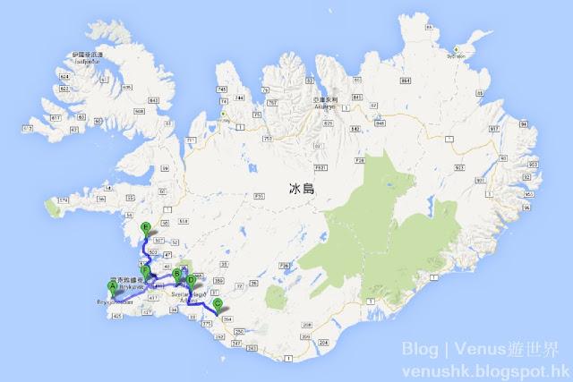 冰島住宿及飲食