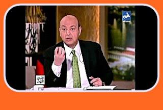 برنامج القاهرة اليوم 2-2-2016 عمرو أديب و رانيا بدوى