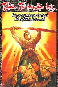 Thiên Tử Truyền Kỳ 1 - Cơ Phát Khai Chu Bản