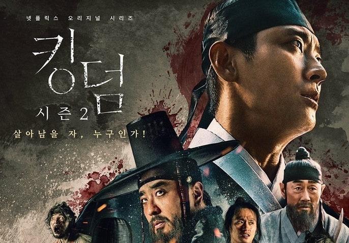 Drama Korea Kingdom 2 Batch sub Indo