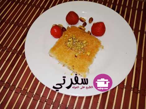 الكنافة بالقشطة تحفة  فاطمه ابو حاتي