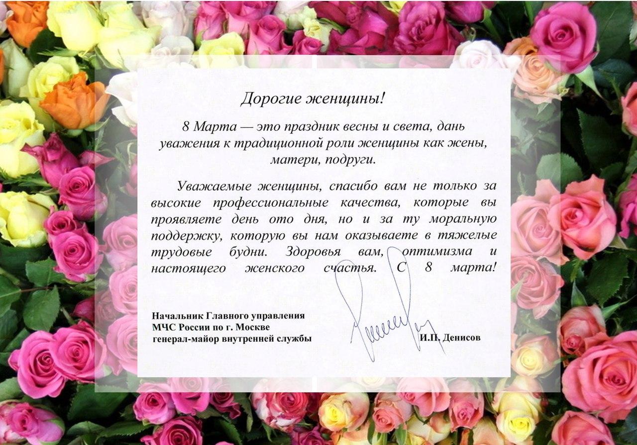 Февраля музыканту, поздравления с 8 марта начальнице открытки