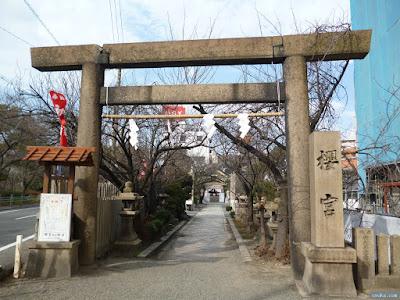 櫻宮神社正門鳥居