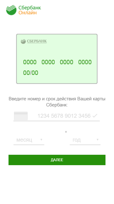Android Security Virqdroid Mobile Threats Targeting Russian Banks