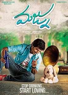 Majnu Telugu Movie Review