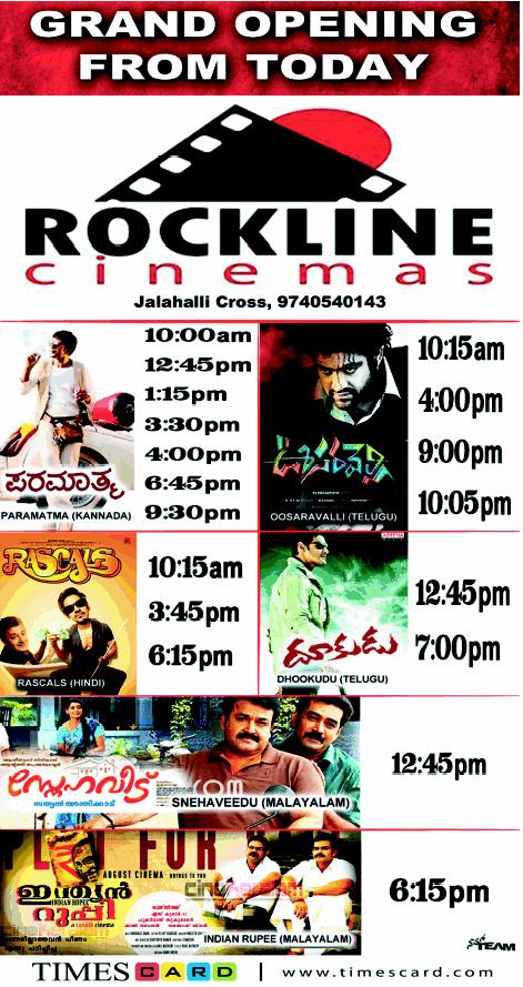 rockline cinema in bangalore dating