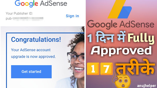 Google AdSence Account Approve Kaise Karaye || 17+ तरीके ~ Anuj Helper