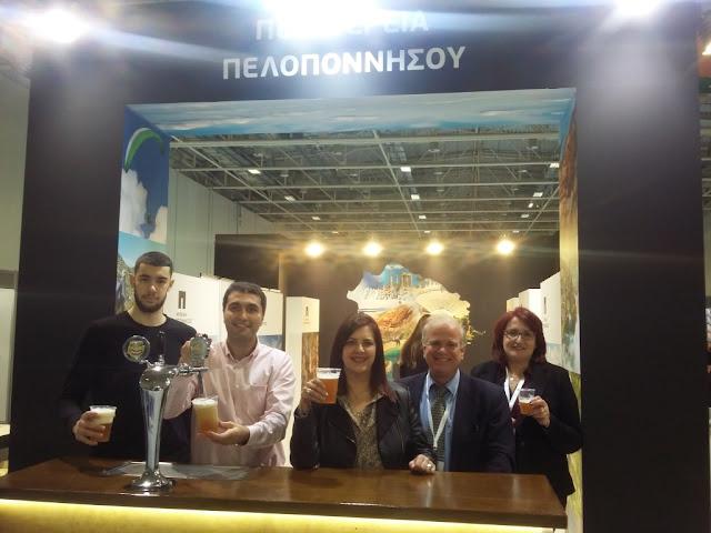 Η «Μυθική» Πελοποννήσος στην 5η Διεθνή Έκθεση «Athens International Tourism Expo»